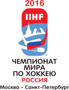 IIHF 2016 World Championship Logo Vector