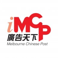 iMCP Melbourne Chinese Post Logo Vector