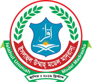 Islahul Ummah Model Madrasah Logo Vector
