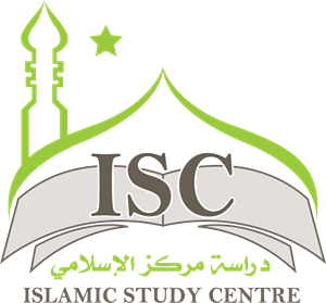 Islamic Study Centre Logo Vector