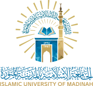 Islamic University of Madinah Logo Vector