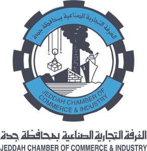 Jeddah Chamber of Commerce Logo Vector