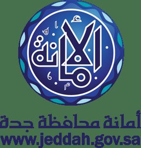 Jeddah.Gov.SA Logo Vector (.AI) Free Download