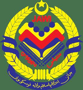 Jabatan Agama Islam Wilayah Persekutuan Logo Vector Ai Free Download