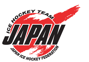 Japan Ice Hockey Federation Logo Vector