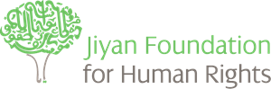 Jiyan Foundation for Human Rights Logo Vector