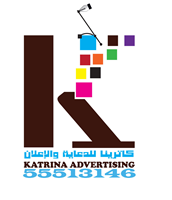 katrina advertising Logo Vector