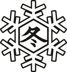 Kawasaki Winter test Logo Vector