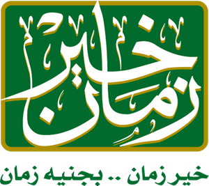 Kheir Zaman Logo Vector
