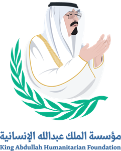 King Abdullah Humanitarian Foundation Logo Vector