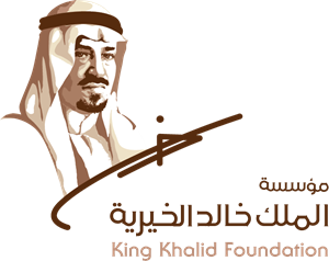 King Khalid Foundation Logo Vector