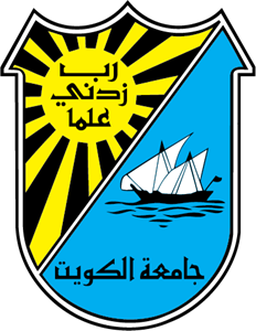Kuwait University Logo Vector
