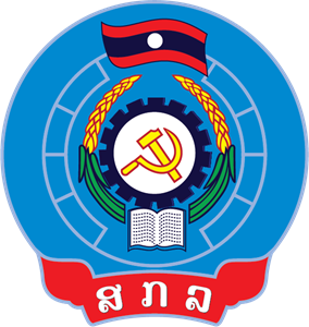 Lao Federation of Trade Unions Logo Vector