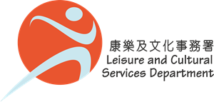 LCSD (Leisure and Cultural Services Department) Logo Vector