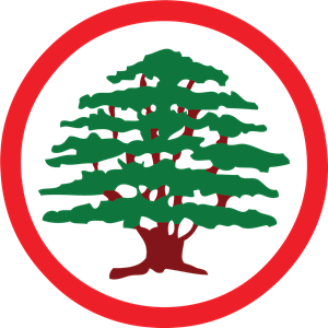 Lebanese Forces Logo Vector