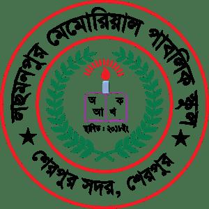 Army Public School Logo Vector Cdr Free Download