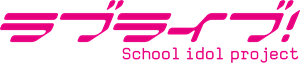 Love Live! School Idol Project Logo Vector