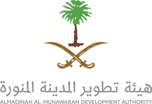 Madinah Munawarah Development Authority Logo Vector