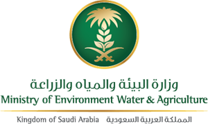 Ministry of Environment water & agriculture Logo Vector
