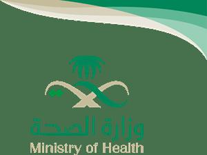 Ministry Of Health Saudi Arabia Identity Logo Vector Ai Free Download