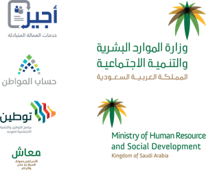 Ministry of Human Resources & Social Dev Logo Vector