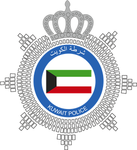 Ministry of Interior Logo Vector