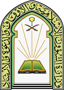 ministry of islamic affairs in saudi arabia Logo Vector