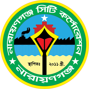 Narayanganj City Corporation Logo Vector