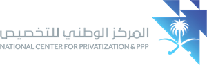 National Center for Privatization & PPP Logo Vector