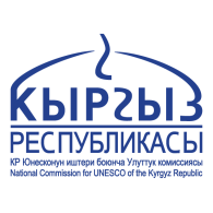 National Commission for Unesco of  Kyrgyz Republic Logo Vector