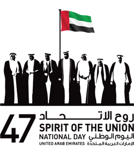 National Day UAE Logo Vector