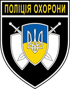 National Police of Ukraine Police Protection Logo Vector