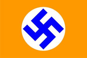 National Socialist Dutch Workers Party Logo Vector