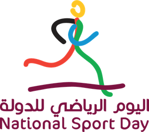 National Sport Day - Qatar Logo Vector