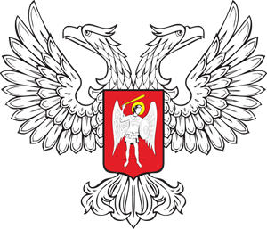 Official Donetsk People's Republic coat of arms Logo Vector