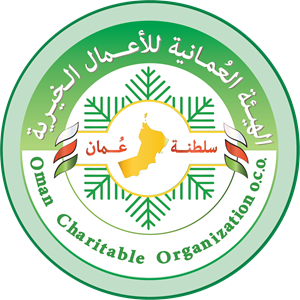Oman Charitable Organization Logo Vector
