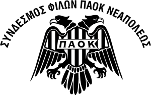 paok logo vectors free download