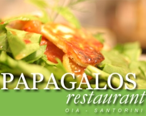 PAPAGALOS restaurant Oia Santorini Greece Logo Vector
