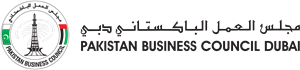 Pakistan Business Council Logo Vector