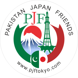Pakistan Japan Friend Logo Vector