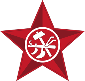 Party of Communists in Hungary Logo Vector