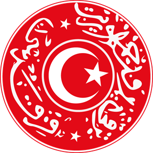 Progressive Republican Party Turkey Logo Vector