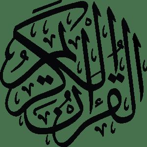 Quranic Corpus