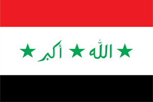 Republic of Iraq Flag Logo Vector