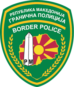 Republic of Macedonia, Border Police Logo Vector