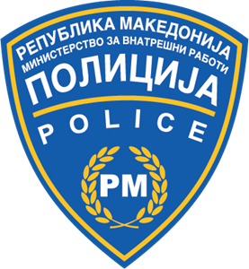 Republic of Macedonia, Police Logo Vector