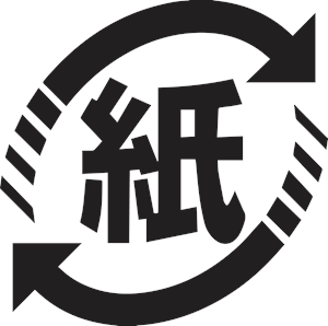 Recycling Japan Logo Vector
