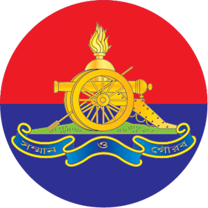 Regiment of Artillery - Bangladesh Army Logo Vector
