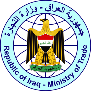 Republic of Iraq - Ministry of Trade Logo Vector