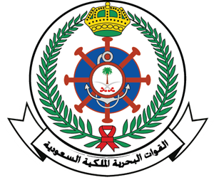 Royal Saudi Navy Logo Vector